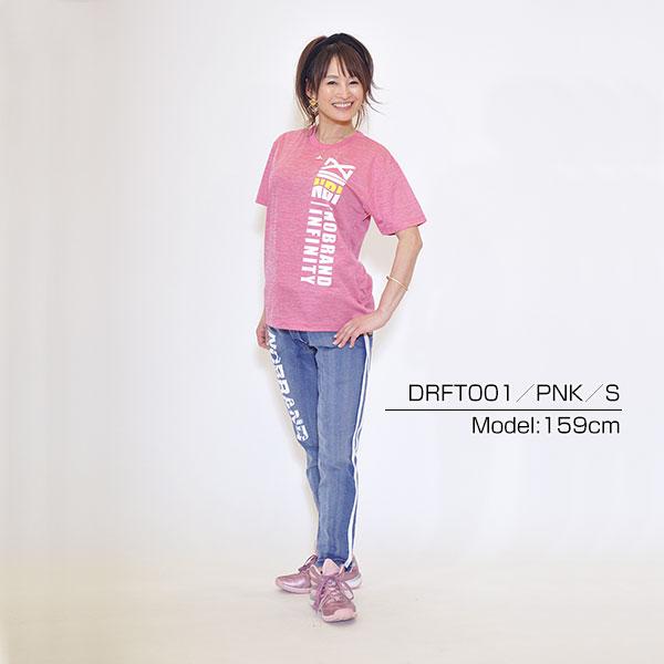 DRFT001