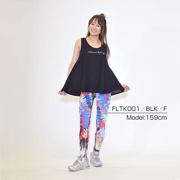 FLTK001