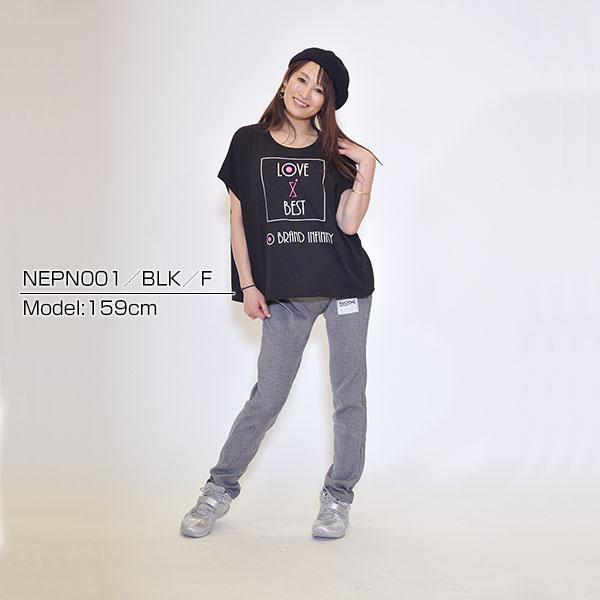 NEPN001