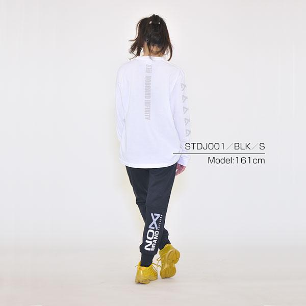 STDJ001